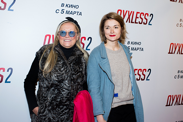 Обещание кино красноярск