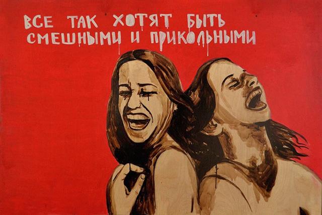 Лучшие московские выставки сентября (фото 8)