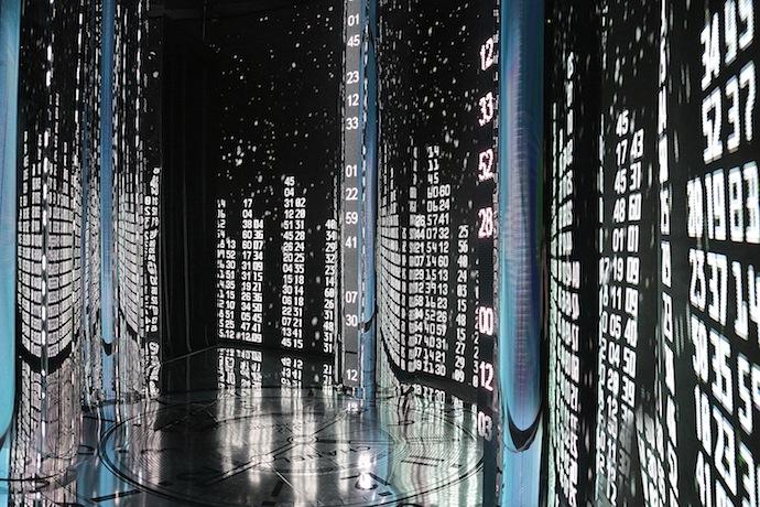 Цифровой зал