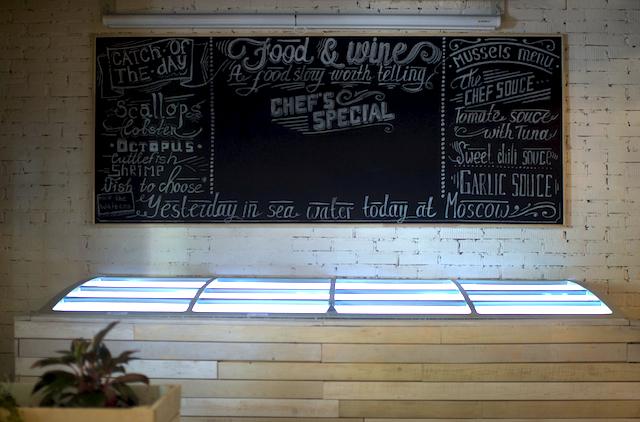 Ресторан недели: Food & Wine на Трехгорке (фото 1)