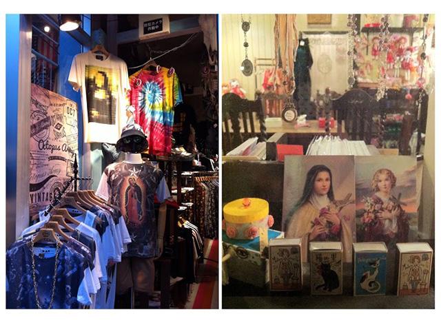 Фабрика причуд: из чего состоит гардероб японцев (фото 5)
