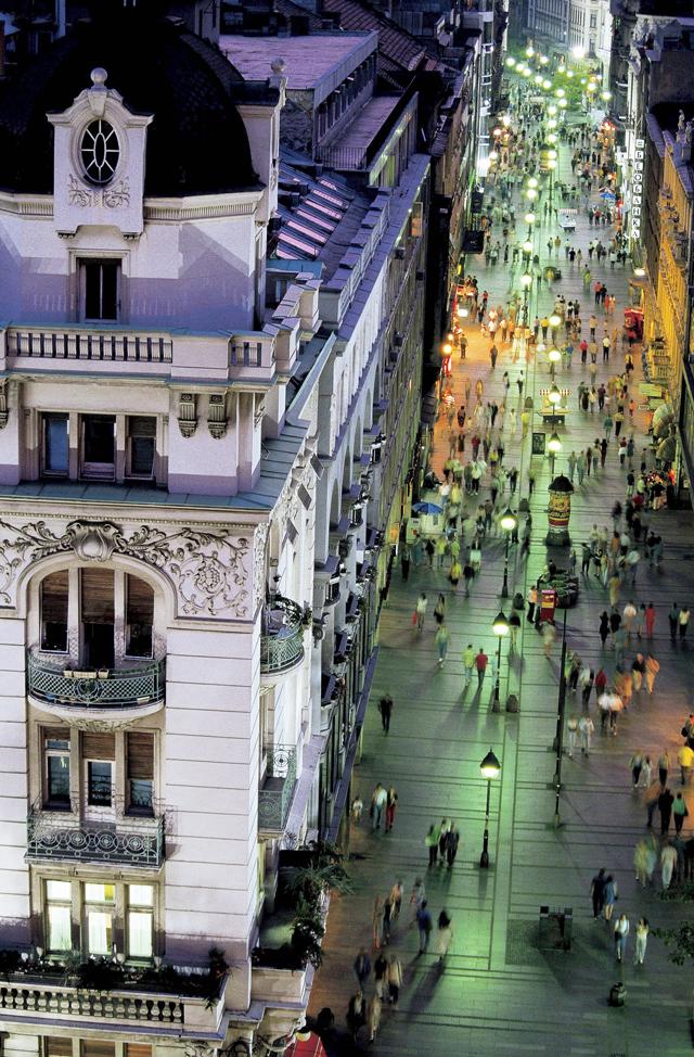 Белград: музей под открытым небом с рестораном, баром и парком (фото 7)