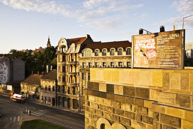 Белград: музей под открытым небом с рестораном, баром и парком (фото 5)