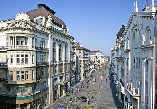 Белград: музей под открытым небом с рестораном, баром и парком (фото 4)