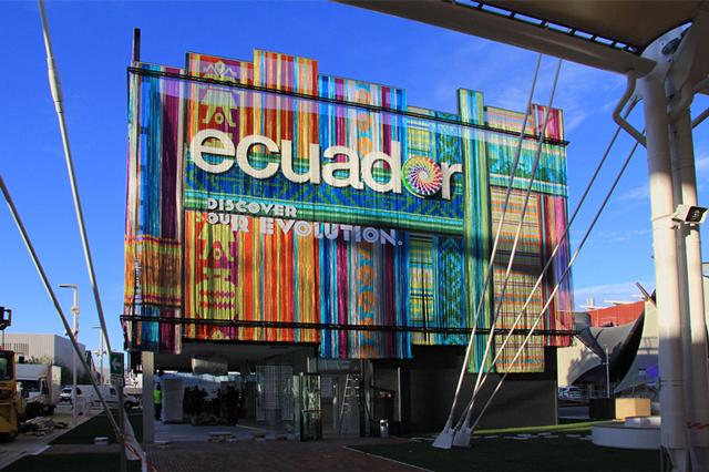 10 лучших павильонов Expo Milano 2015 (фото 1)