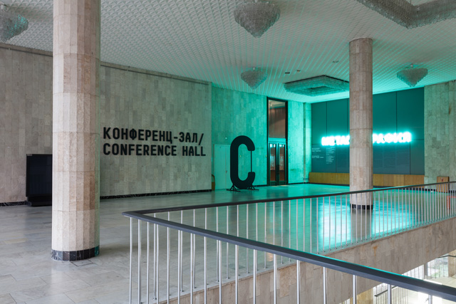 Внутри и снаружи: смотрим, как перестроилась Третьяковская галерея (фото 1)
