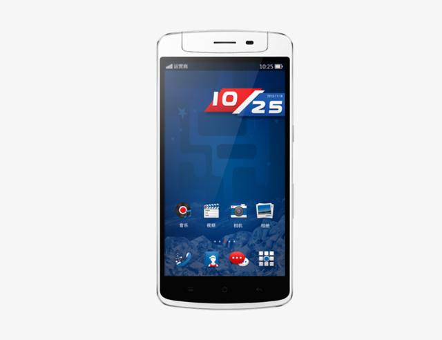 В мире гаджетов: Pepsi выпустит собственный смартфон (фото 2)