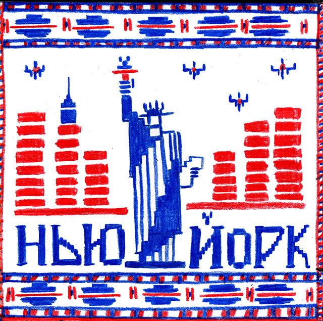 Видавшие виды: почему новая русская эмиграция совсем не похожа на старую (фото 1)