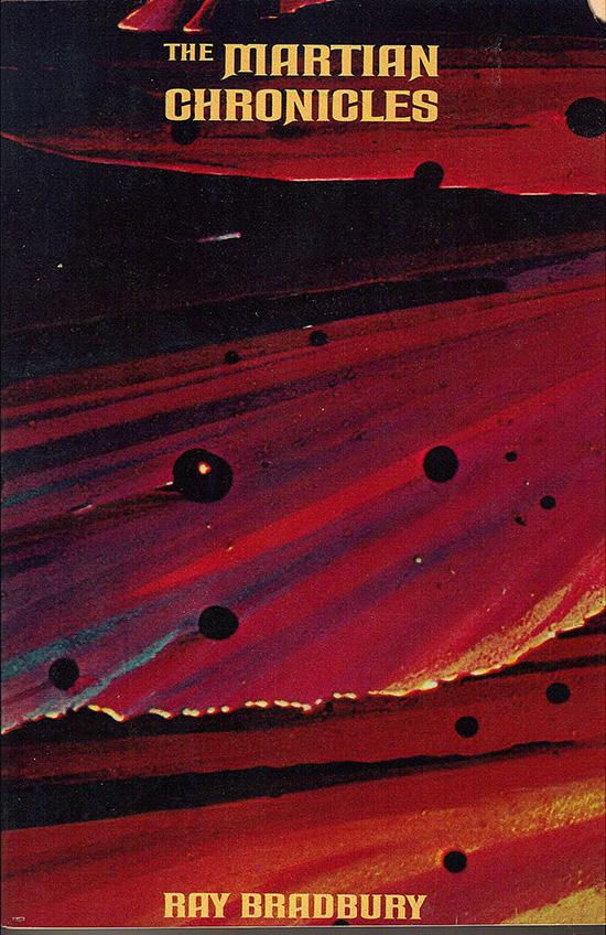 Пять книг Рэя Брэдбери (фото 4)