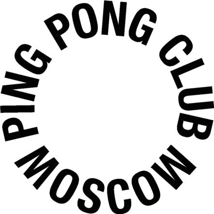 Москва пинг понг клуб фото в ночном клубе на аву