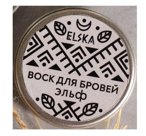 7 российских марок натуральной косметики, с которыми надо скорее познакомиться (фото 4)