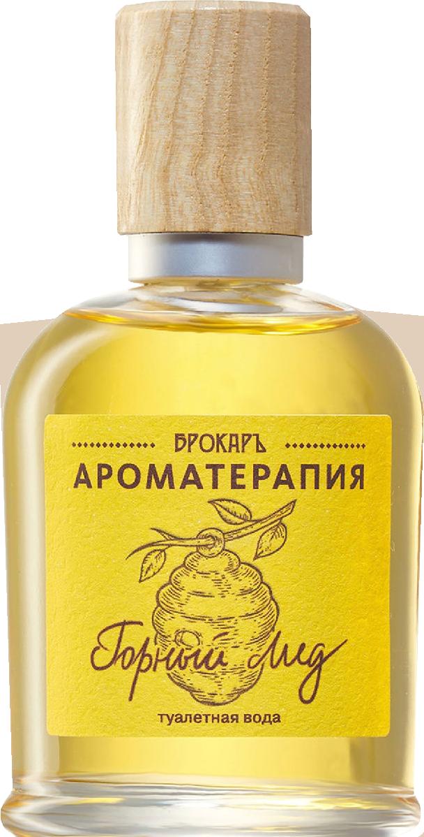 Мёд, имбирь и апельсиновая корочка: духи с ароматами Рождества и Нового года (фото 7)