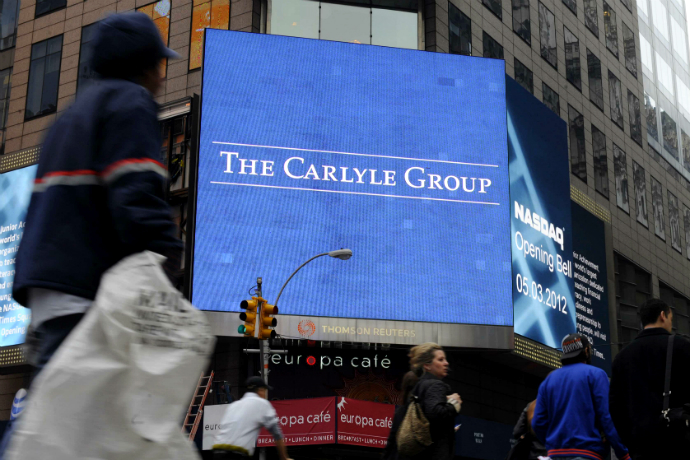 Carlyle Group купит Getty Images за $3,3 млрд