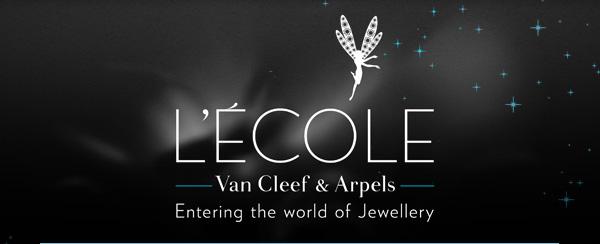 Школа Van Cleef & Arpels