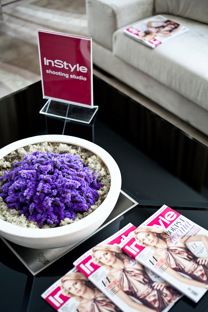 InStyle Celebrity Suite