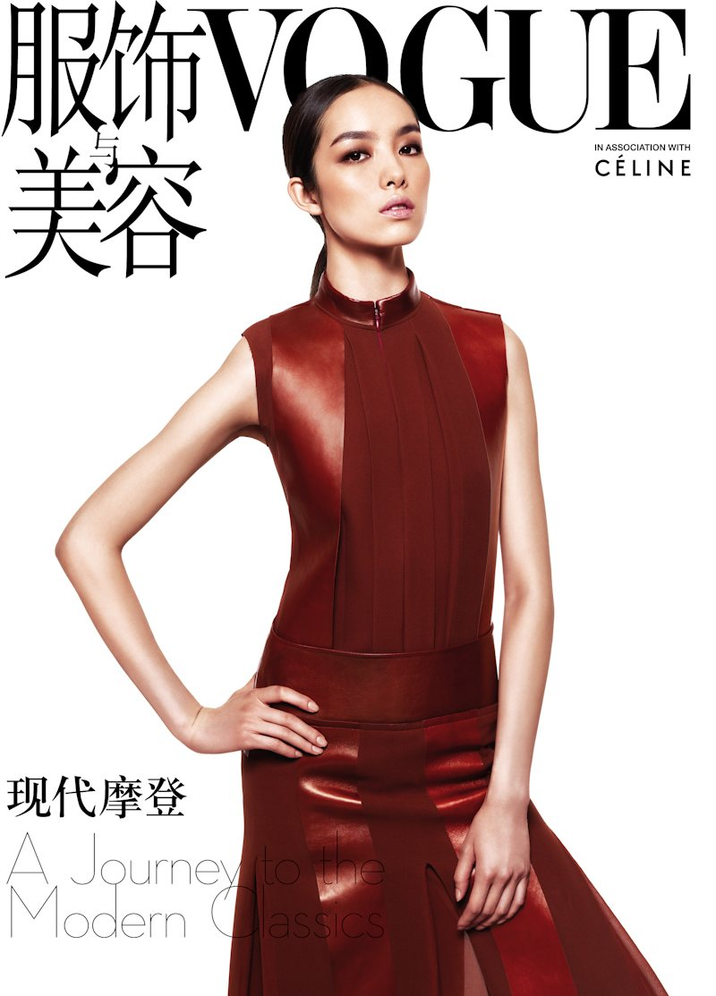 Vogue China in association with Celine