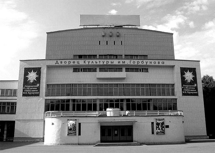 Театр песни Талисман