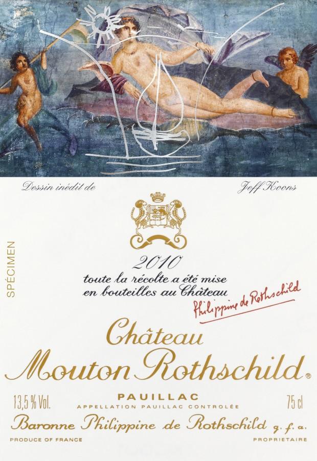 Джефф Кунс создал дизайн винной этикетки (фото 2)