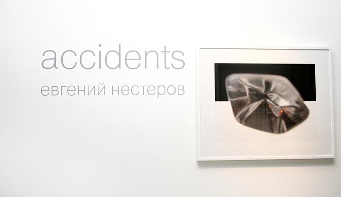 На открытие выставки - 8b22e