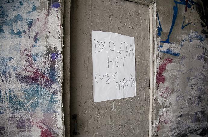"Кинофабрика Мишеля Гондри в ""Гараже"" (фото 12)"