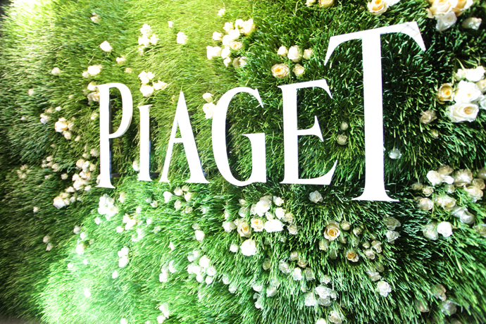 Piaget Limelight Garden Party
