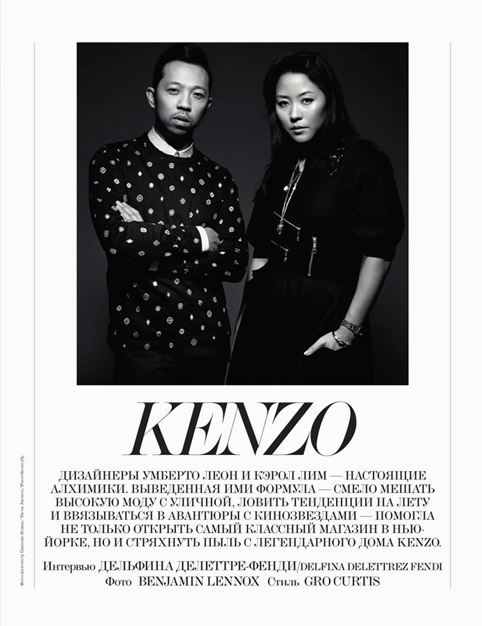 Kenzo в Interview Russia (фото 1)