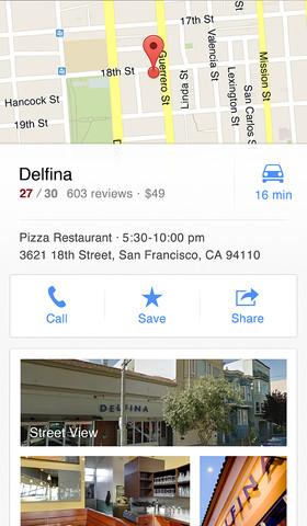 Google выпустил новые карты для iPad и iPhone (фото 4)