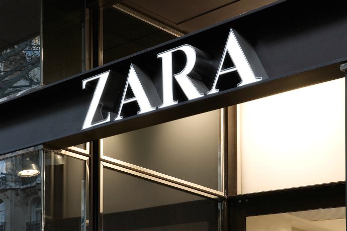 Zara бросает вызов рецессии (фото 1)