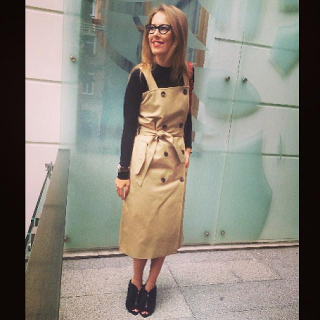 Распродажа винтажной коллекции Ксении Собчак