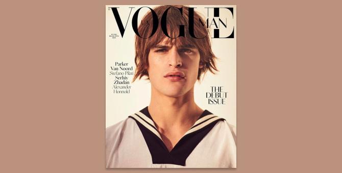 Украинский Vogue запустил мужскую версию