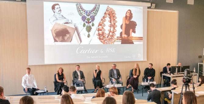 Cartier запустит проекты со студентами петербургского кампуса ВШЭ