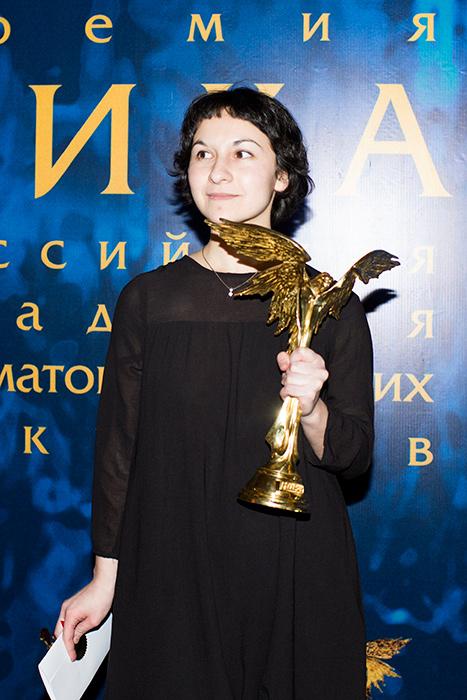 Дина Великовская