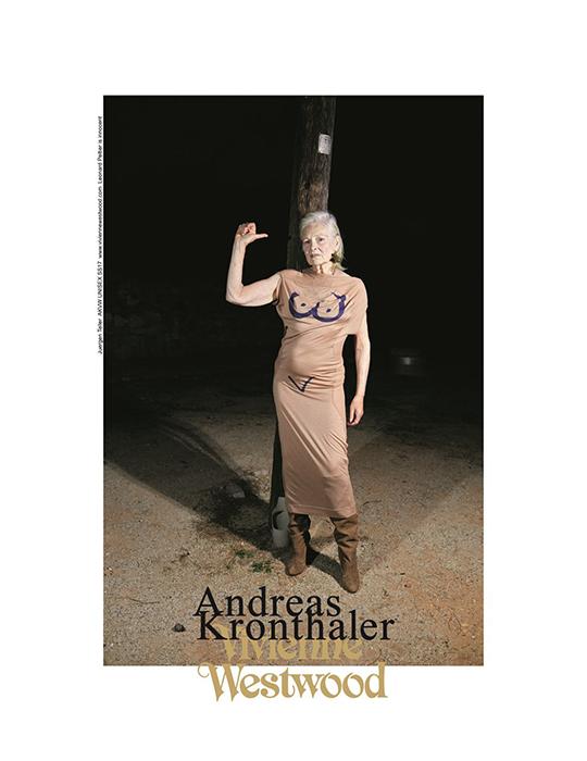 Памела Андерсон превратилась впещерную женщину