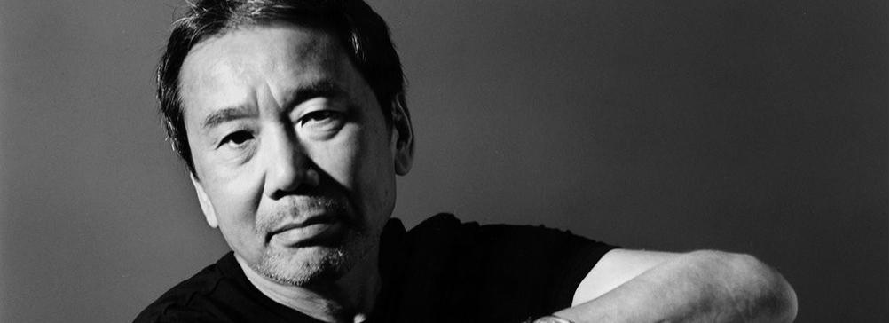 Дневник Харуки Мураками для iPhone и iPad