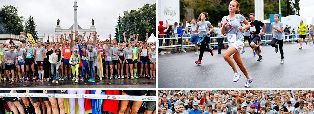 We Run Moscow 2013: ежегодный столичный забег