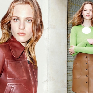 Обзор Buro 24/7: Carven, resort 2016