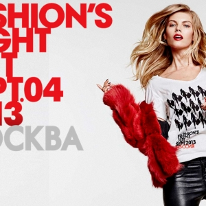 Fashion's Night Out 2013: маршрут Buro 24/7