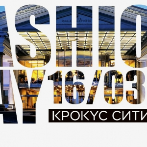 Fashion Day в Крокус Сити Молл!