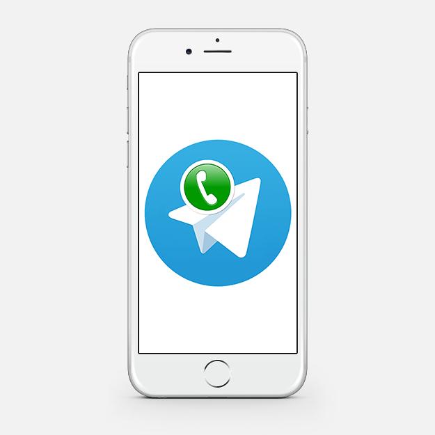 Telegram тестирует звонки