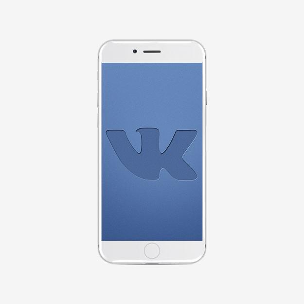 «ВКонтакте» запустит собственного мобильного оператора
