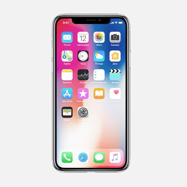 Apple представила iOS 12 с акцентом на здоровье и защиту личных данных