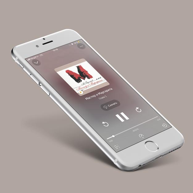 Гид по аудиокнигам: где искать и что читать