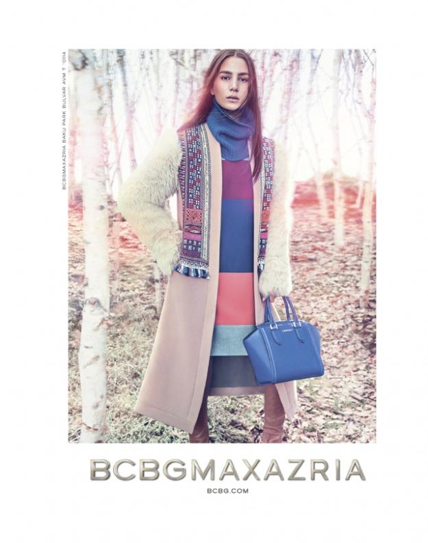 BCBG Max Azria объявили себя банкротами