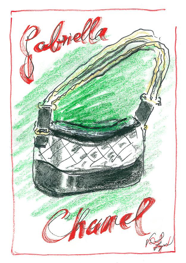 Chanel анонсировала выход новой модели сумки