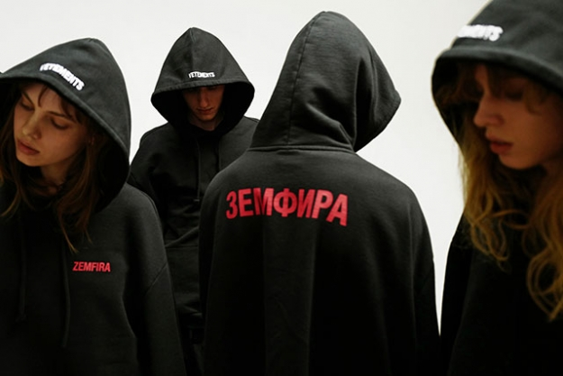 "Vetements выпустил толстовку ""Земфира"""