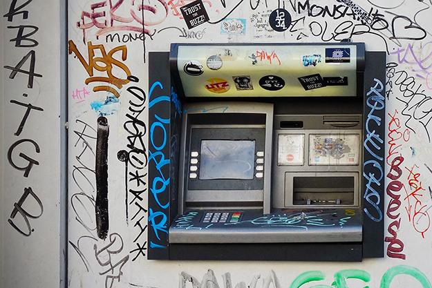 Раскрыт механизм работы нового вируса в банкоматах