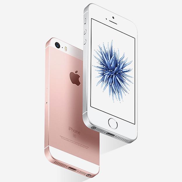 Apple прекратит выпуск самого недорогого «яблочного» телефона — специалист