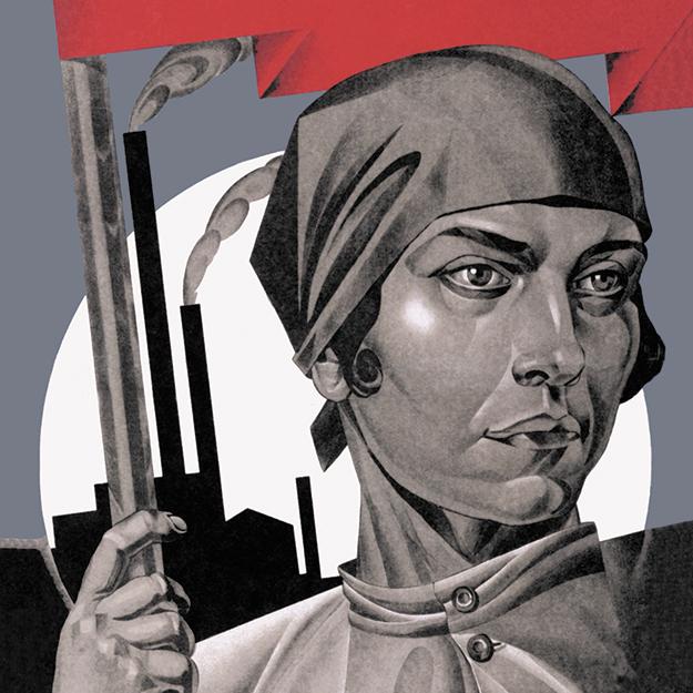 Памятник жертвам коммунизма появится в Эстонии