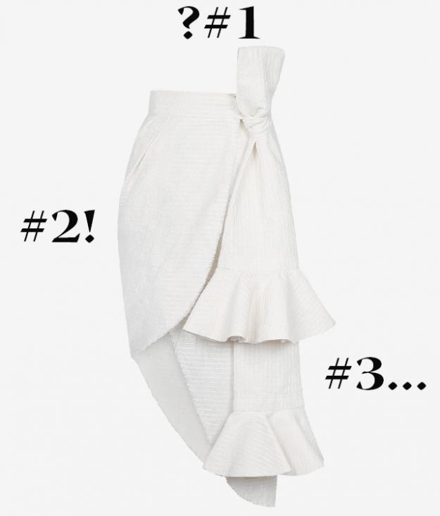 Одна вещь — три образа: юбка J.Kim