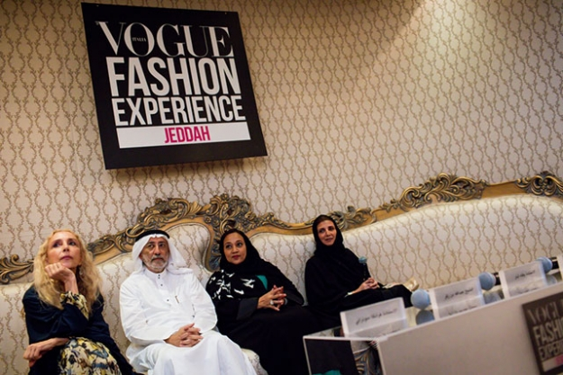 Форум Jeddah Vogue Fashion Experience